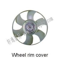 Buy cheap auto parts.spare parts Wheel rim cover from wholesalers