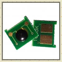 Buy cheap Reset Chip For Canon Reset Chip from wholesalers