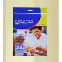 Buy cheap 210g high glossy photo paper (poly bag with hanger) from wholesalers