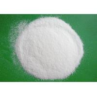 Buy cheap Food Ingredients DL-Malic Acid product