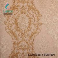 Buy cheap WALLPAPER LCPE335-YS981501 from wholesalers