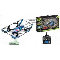 Buy cheap Radio Control Toys KF1608109 from wholesalers