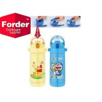 Buy cheap Kid's bottle series FD-3809 product
