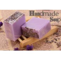 Buy cheap Handmade soap from wholesalers