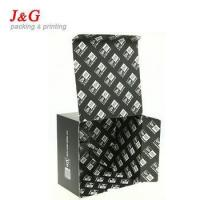 Buy cheap treasure chest boxes paper printing wedding door gift box from wholesalers