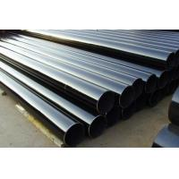 Buy cheap API 5L Pipe Specifications from wholesalers
