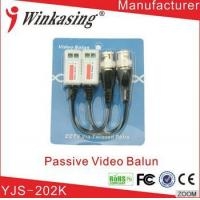 Buy cheap Low price for Passive Single channel video balun for CCTV security project YJS-202K from wholesalers