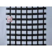 Buy cheap Two-way fiberglass warp-knit geogrid from wholesalers