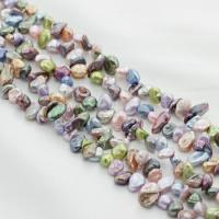 Buy cheap 7mm multi color keshi shape freshwater pearls from wholesalers