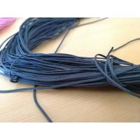 Buy cheap Strong Black Polyester Cord for Plisse Insect Screen from wholesalers