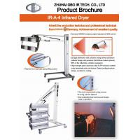 Buy cheap Infrared baking lamp with 4 lamps product