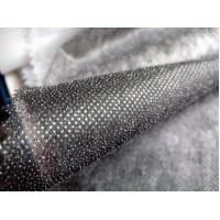 Buy cheap Non-woven Fusible Interlining Non-woven interlining from wholesalers