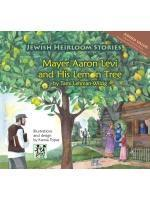 Buy cheap Gefen Releases Mayer Aaron Levi and His Lemon Tree from wholesalers