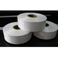 Buy cheap Polyester POY yarn from wholesalers