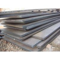 Buy cheap steel 06625 steel 2.4856 forging parts from wholesalers