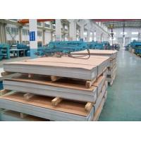 Buy cheap inconel 625 welding rod from wholesalers
