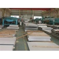Buy cheap ASTM 637 steel 718 N GH4169 steel from wholesalers