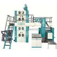Buy cheap Web Offset Printing Machines from wholesalers