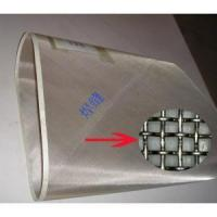 Buy cheap Cylinder Mould Wire With SS Material product