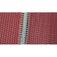 Buy cheap Woven Dryer Fabric For Paper Making from wholesalers