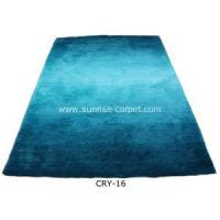 Buy cheap Microfiber Shaggy Rug Blading Color from wholesalers