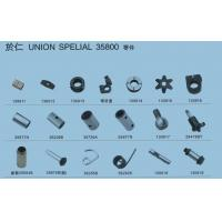 Buy cheap Union special machine Union special sewing machine model 35800 from wholesalers