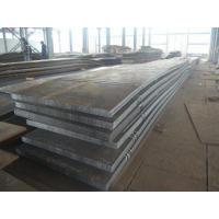 Buy cheap hor rolled a36 ms carbon steel iron sheet plate from wholesalers