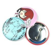 Buy cheap Button Badges, Tin Badges from wholesalers