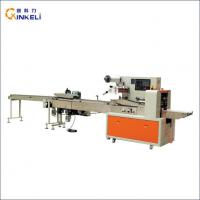 Buy cheap Single Roll Toilet Paper Packing Machine from wholesalers