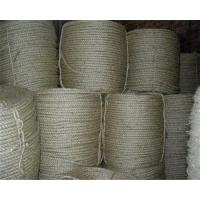 Buy cheap Sisal Rope Twisted Oiled (Unoiled) from wholesalers
