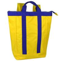 Buy cheap Shopping Backpack from wholesalers