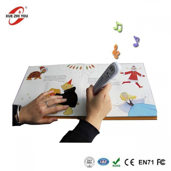 Buy cheap Kids Adult Point Reading Pen from wholesalers