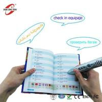 Buy cheap Electronic Talking Pen Translator For Adult from wholesalers