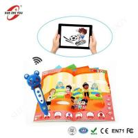 Buy cheap Wireless Talking Pen Children Learning Toy from wholesalers