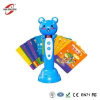 Buy cheap Languages Intelligent Read Pen With Audio Book from wholesalers