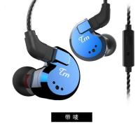 Buy cheap Hybrid Balance Armature with Dynamic Units TRN V80 Hybrid Metal Wired HiFi Sound Earphones from wholesalers