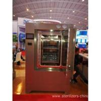 Buy cheap High pressure steam sterilizer from wholesalers