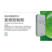 Buy cheap Rainwater recycling Frequency control cabinet from wholesalers