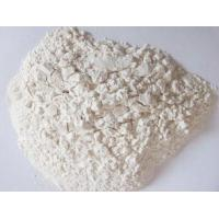 Buy cheap Alkaline Xylanase from wholesalers