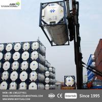 Buy cheap High Purity Large Argon Tank 99.999% Argon Gas from wholesalers