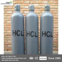 Buy cheap Hydrogen Chloride Mixtures Xenon Laser Gas Mixtures from wholesalers