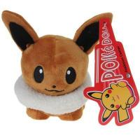 Buy cheap Pokemon Toys from wholesalers