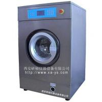 Buy cheap Automatic Shrinkage Washer YG701E from wholesalers