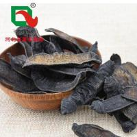 Buy cheap Chinese herbs Shui zhi product