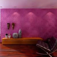 Buy cheap A21055 - 3D Wall Covers Plant Fiber Material White 12 Panels 32 Sq.Ft from wholesalers