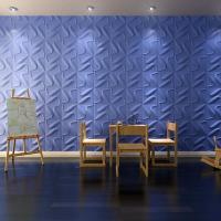 Buy cheap A21026 - ThreeD Wall Paintable Panels Plant Fiber Material(set of 44) 4 m or 43 Sq.Ft from wholesalers