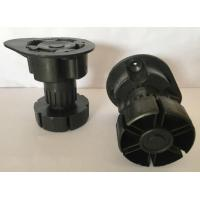 Buy cheap 65mm--105mm Lowest Height Adjustable Cabinet Leg from wholesalers