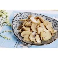 Buy cheap SLICE-CUT OF BOILED MUSHROOM from wholesalers