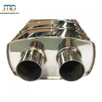 Buy cheap new product Exhaust square Muffler valve with Remote Control from wholesalers