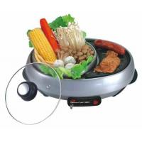 Buy cheap Fondue Product ModelTS-193BF from wholesalers